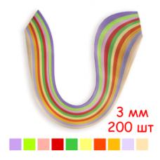 Набор полосок бумаги для квиллинга, 10 цветов, 3х295 мм, 80 г/м2, 200 шт. /QP-80-209-03/ 106209 - TM VAOSTUDIO