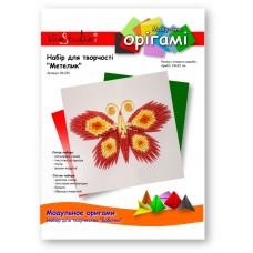 """Бабочка (красно-желтая), набор для творчества, серия """"Модульное оригами"""" /OK-001/ 101001 - TM VAOSTUDIO"""