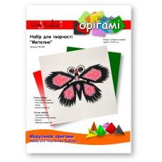 """Бабочка (чорно-розовая), набор для творчества, серия """"Модульное оригами"""" /OK-002/ 101002 - TM VAOSTUDIO"""