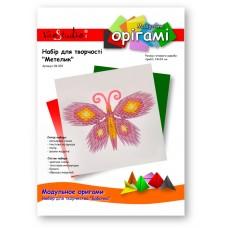 """Бабочка (розовая), набор для творчества, серия """"Модульное оригами"""" /OK-003/ 101003 - TM VAOSTUDIO"""