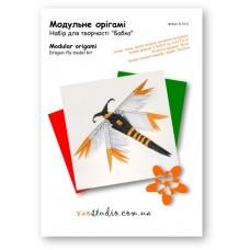 """Стрекоза (черно-оранжевая), набор для творчества, серия """"Модульное оригами"""" /OK-011/ 101011 - TM VAOSTUDIO"""