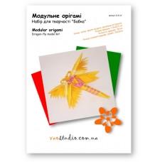 """Стрекоза (желто-розовая), набор для творчества, серия """"Модульное оригами"""" /OK-014/ 101014 - TM VAOSTUDIO"""