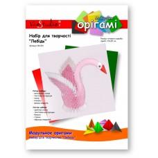 """Лебедь (розовый), набор для творчества, серия """"Модульное оригами"""" /OK-041/ 101041 - TM VAOSTUDIO"""