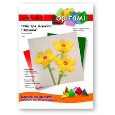 """Нарцисс, набор для творчества, серия """"Модульное оригами"""" /OK-050/ 101050 - TM VAOSTUDIO"""
