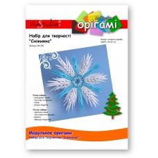 """Снежинка, набор для творчества, серия """"Модульное оригами"""" /OK-202/ 101202 - TM VAOSTUDIO"""