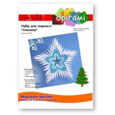 """Снежинка, набор для творчества, серия """"Модульное оригами"""" /OK-204/ 101204 - TM VAOSTUDIO"""