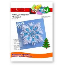 """Снежинка, набор для творчества, серия """"Модульное оригами"""" /OK-205/ 101205 - TM VAOSTUDIO"""