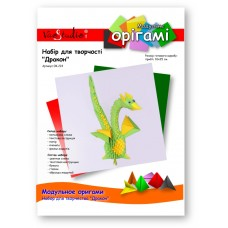 """Дракон (желто-зеленый), набор для творчества, серия """"Модульное оригами"""" /OK-224/ 101224 - TM VAOSTUDIO"""
