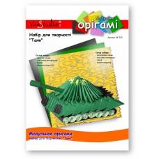 """Танк, набор для творчества, серия """"Модульное оригами"""" /OK-320/ 101320 - TM VAOSTUDIO"""