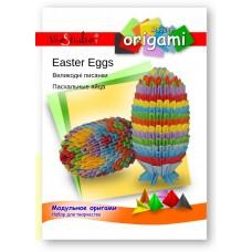 """Пасхальное яйцо, набор для творчества, серия """"Модульное оригами"""" /OK-410/ 101410 - TM VAOSTUDIO"""