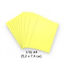 Бумага для модульного оригами желтая (пастельный), 5,2х7,4 см, 200 л., 80г/м2 /OP-124/ 102124 - TM VAOSTUDIO