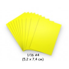 Бумага для модульного оригами желтая (неон), 5,2х7,4 см, 200 л., 80г/м2 /OP-129/ 102129 - TM VAOSTUDIO