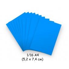 Бумага для модульного оригами синяя (интенсивный), 5,2х7,4 см, 200 л., 80г/м2 /OP-132/ 102132 - TM VAOSTUDIO