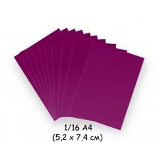 Бумага для модульного оригами красно-фиолетовая (ежевичная), 5,2х7,4 см, 200 л., 80г/м2 /OP-141/ 102141 - TM VAOSTUDIO