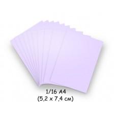 Бумага для модульного оригами лавандовая, 5,2х7,4 см, 200 л., 80г/м2 /OP-143/ 102143 - TM VAOSTUDIO