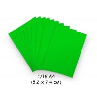 Бумага для модульного оригами зеленая (интенсивный), 5,2х7,4 см, 200 л., 80г/м2 /OP-152/ 102152 - TM VAOSTUDIO