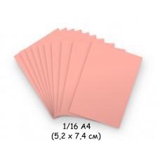 Бумага для модульного оригами розовая, 5,2х7,4 см, 200 л., 80г/м2 /OP-162/ 102162 - TM VAOSTUDIO