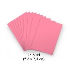 Бумага для модульного оригами розовая (неон), 5,2х7,4 см, 200 л., 80г/м2 /OP-169/ 102169 - TM VAOSTUDIO