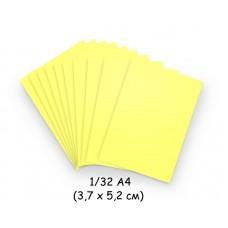Бумага для модульного оригами желтая (пастельный), 3,7х5,2 см, 200 л., 80г/м2 /OP-224/ 102224 - TM VAOSTUDIO