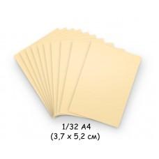 Бумага для модульного оригами ванильная, 3,7х5,2 см, 200 л., 80г/м2 /OP-225/ 102225 - TM VAOSTUDIO