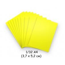 Бумага для модульного оригами желтая (неон), 3,7х5,2 см, 200 л., 80г/м2 /OP-229/ 102229 - TM VAOSTUDIO