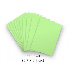 Бумага для модульного оригами зеленая (пастельный), 3,7х5,2 см, 200 л., 80г/м2 /OP-253/ 102253 - TM VAOSTUDIO