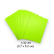 Бумага для модульного оригами зеленая (неон), 3,7х5,2 см, 200 л., 80г/м2 /OP-259/ 102259 - TM VAOSTUDIO