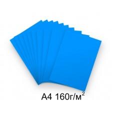 Бумага А4 160г/м2 синяя (интенсивный), 1 лист /113321