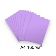 Бумага А4 160г/м2 сиреневая, 1 лист /113421