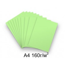 Бумага А4 160г/м2 зеленая (пастельный), 1 лист /113531