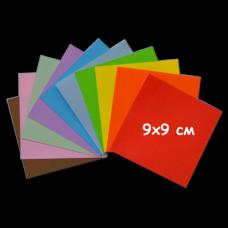 """Бумага для классического оригами """"Радуга"""", 9х9 см, 50 л., 80г/м2 /121202 - TM VAOSTUDIO"""