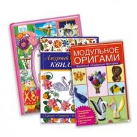 Книги дизайнеров ВАОСТУДИО