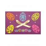 """""""С Праздником Пасхи"""" - новинка в серии наборы для изготовления окрыток (кардмейкинг)."""