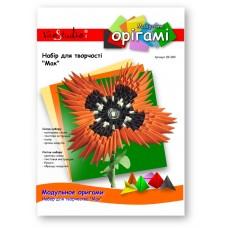"""Мак, набор для творчества, серия """"Модульное оригами"""" /OK-080/ 101080 - TM VAOSTUDIO"""