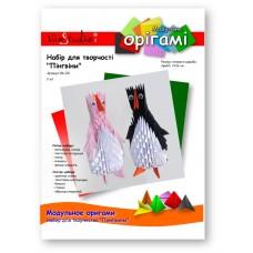 """Пингвины, набор для творчества, серия """"Модульное оригами"""" /OK-210/ 101210 - TM VAOSTUDIO"""