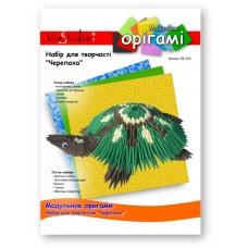 """Черепаха, набор для творчества, серия """"Модульное оригами"""" /OK-260/ 101260 - TM VAOSTUDIO"""