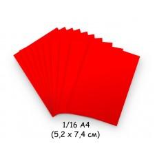 Бумага для модульного оригами красная, 5,2х7,4 см, 200 л., 80г/м2 /OP-111/ 102111 - TM VAOSTUDIO