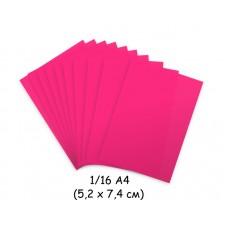 Бумага для модульного оригами красная (неон), 5,2х7,4 см, 200 л., 80г/м2 /OP-119/ 102119 - TM VAOSTUDIO