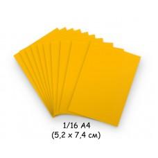 Бумага для модульного оригами золотая, 5,2х7,4 см, 200 л., 80г/м2 /OP-122/ 102122 - TM VAOSTUDIO