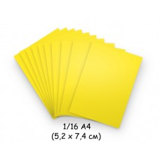 Бумага для модульного оригами желтая (интенсивный), 5,2х7,4 см, 200 л., 80г/м2 /OP-123/ 102123 - TM VAOSTUDIO