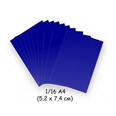 Бумага для модульного оригами темно-синяя, 5,2х7,4 см, 200 л., 80г/м2 /OP-131/ 102131 - TM VAOSTUDIO