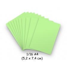 Бумага для модульного оригами зеленая (пастельный), 5,2х7,4 см, 200 л., 80г/м2 /OP-153/ 102153 - TM VAOSTUDIO