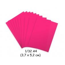 Бумага для модульного оригами красная (неон), 3,7х5,2 см, 200 л., 80г/м2 /OP-219/ 102219 - TM VAOSTUDIO
