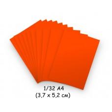 Бумага для модульного оригами оранжевая, 3,7х5,2 см, 200 л., 80г/м2 /OP-221/ 102221 - TM VAOSTUDIO