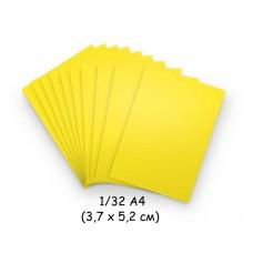 Бумага для модульного оригами желтая (интенсивный), 3,7х5,2см, 200 л., 80г/м2 /OP-223/ 102223 - TM VAOSTUDIO