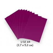 Бумага для модульного оригами красно-фиолетовая (ежевичная), 3,7х5,2 см, 200 л., 80г/м2 /OP-241/ 102241 - TM VAOSTUDIO
