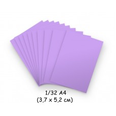 Бумага для модульного оригами сиреневая, 3,7х5,2 см, 200 л., 80г/м2 /OP-242/ 102242 - TM VAOSTUDIO