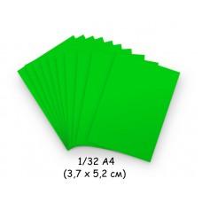 Бумага для модульного оригами зеленая (интенсивный), 3,7х5,2 см, 200 л., 80г/м2 /OP-252/ 102252 - TM VAOSTUDIO