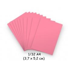 Бумага для модульного оригами розовая (неон), 3,7х5,2 см, 200 л., 80г/м2 /OP-269/ 102269 - TM VAOSTUDIO