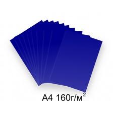 Бумага А4 160г/м2 темно-синяя, 1 лист /113311